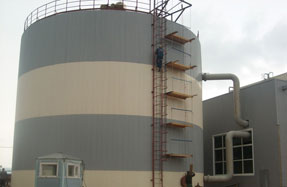 Московский завод резервуарного оборудования | Производство баков-аккумуляторов