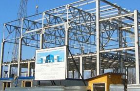 Московский завод резервуарного оборудования | Производство металлоконструкций