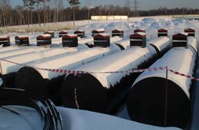 Московский завод резервуарного оборудования | Монтаж стальных резервуаров и силосов